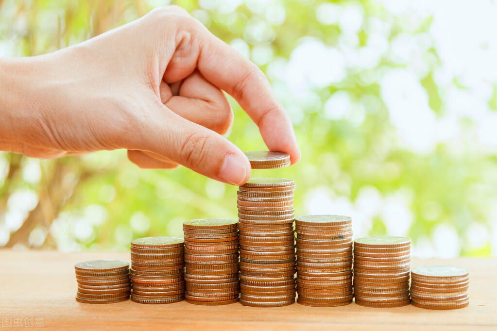 买基金,如何用10万元,15年赚到220万元