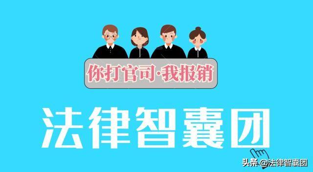北京户口政策:夫妻投靠、人才落户、商人落户,均可提出申请