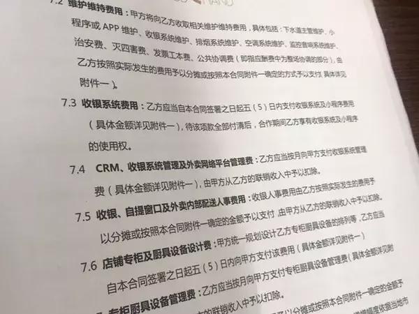 奔驰维权女被指职务侵占、合同诈骗,上海警方详解为何不立案