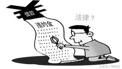 民间借贷合法利息是几分(2021年民间借贷合法利息)-菏泽刑事律师电话免费咨询