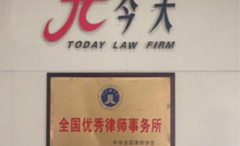 盘点武汉六大知名律师事务所