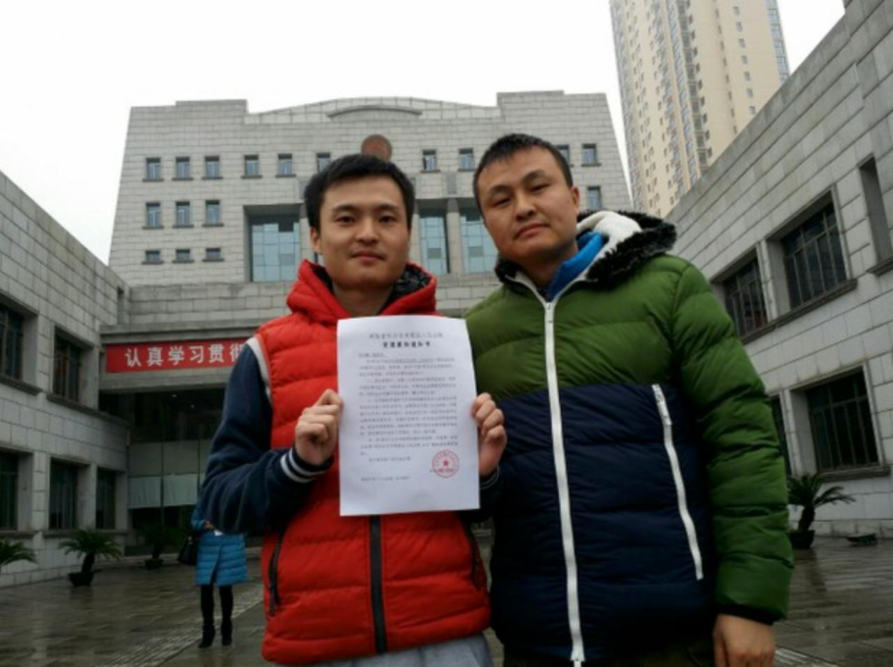 同性恋婚姻合法化在中国未来会实现吗?