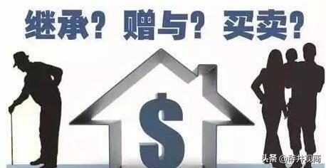 爸爸去世继承的房产,我想出售要交20%遗产税,是这样的吗?