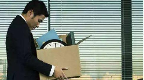 注意:用人单位用这6个理由开除员工,员工只能认