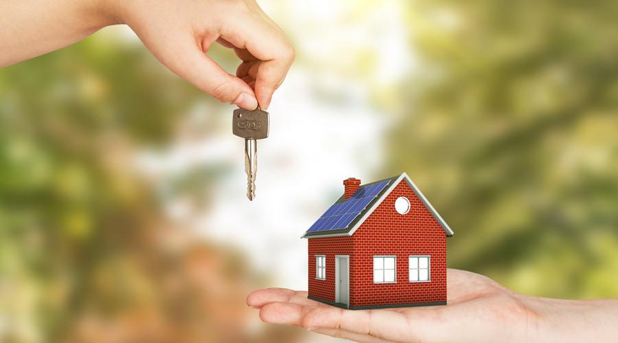 银行贷款买房需要担保人吗