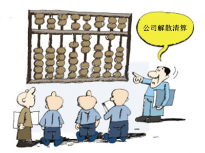 作为股东,想退股应该怎么办?