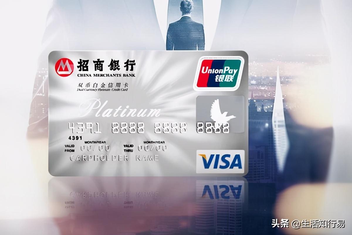 交流:2021年值得办的信用卡