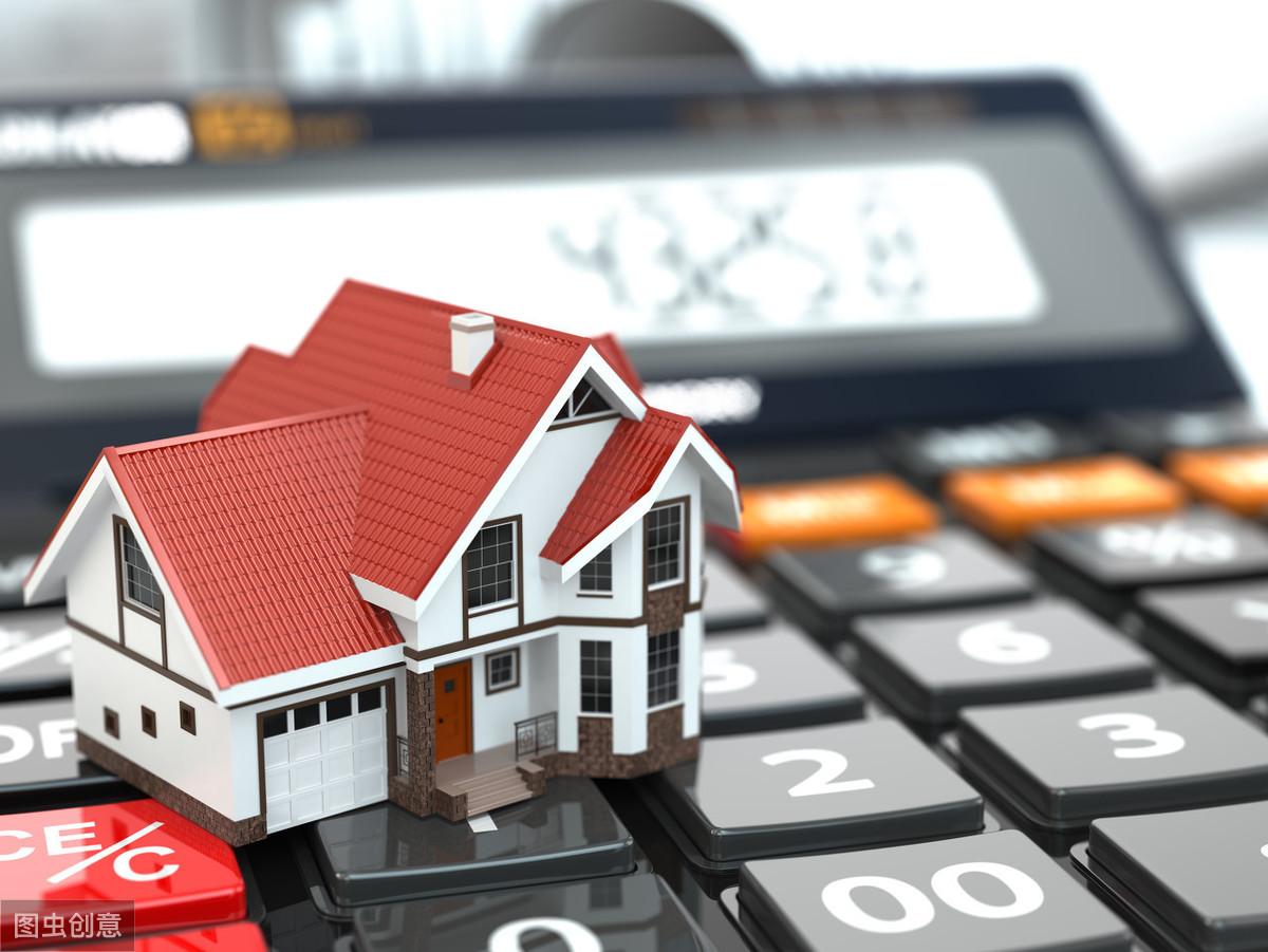 不买房也可以提取公积金,只要满足这几个条件
