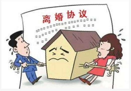 离婚协议书(净身出户范本)
