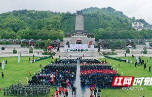 湖南省首部市州《森林防火条例》将于5月1日在衡施行