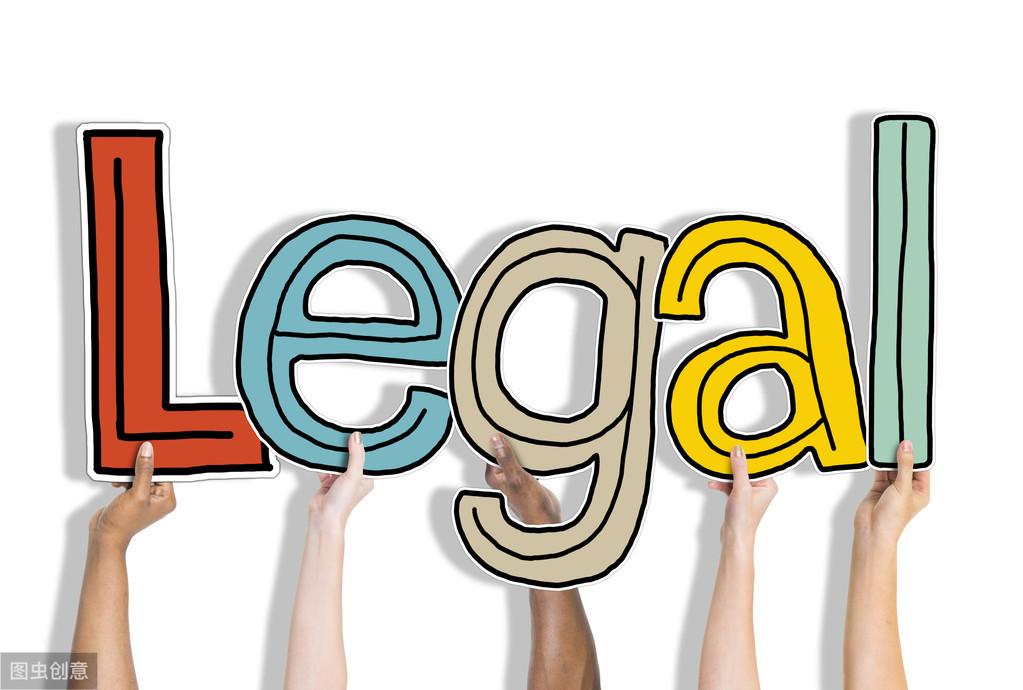 民事诉讼证据的若干规定