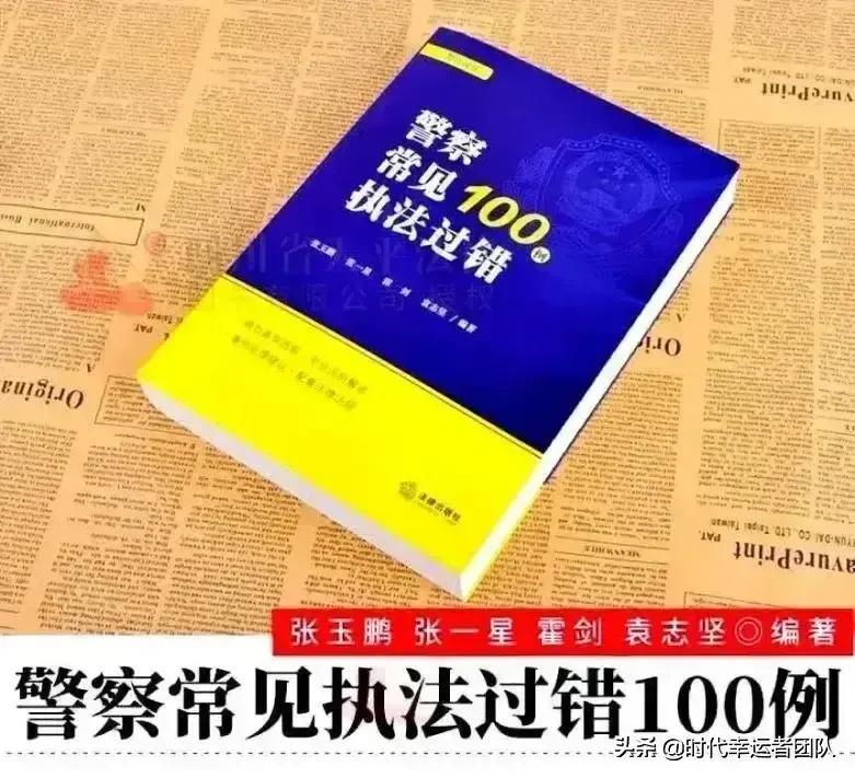 刘英诉胡某保证合同纠纷二审代理词