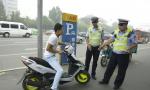 无证驾驶摩托车的人会受到什么处罚?有C照骑摩托算无证驾驶吗?