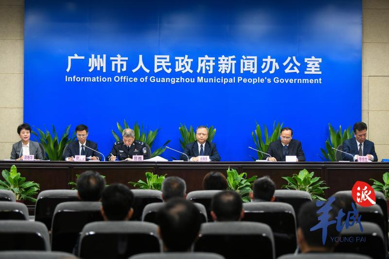 广州市司法局:1200多名律师和公证员24小时在线免费服务