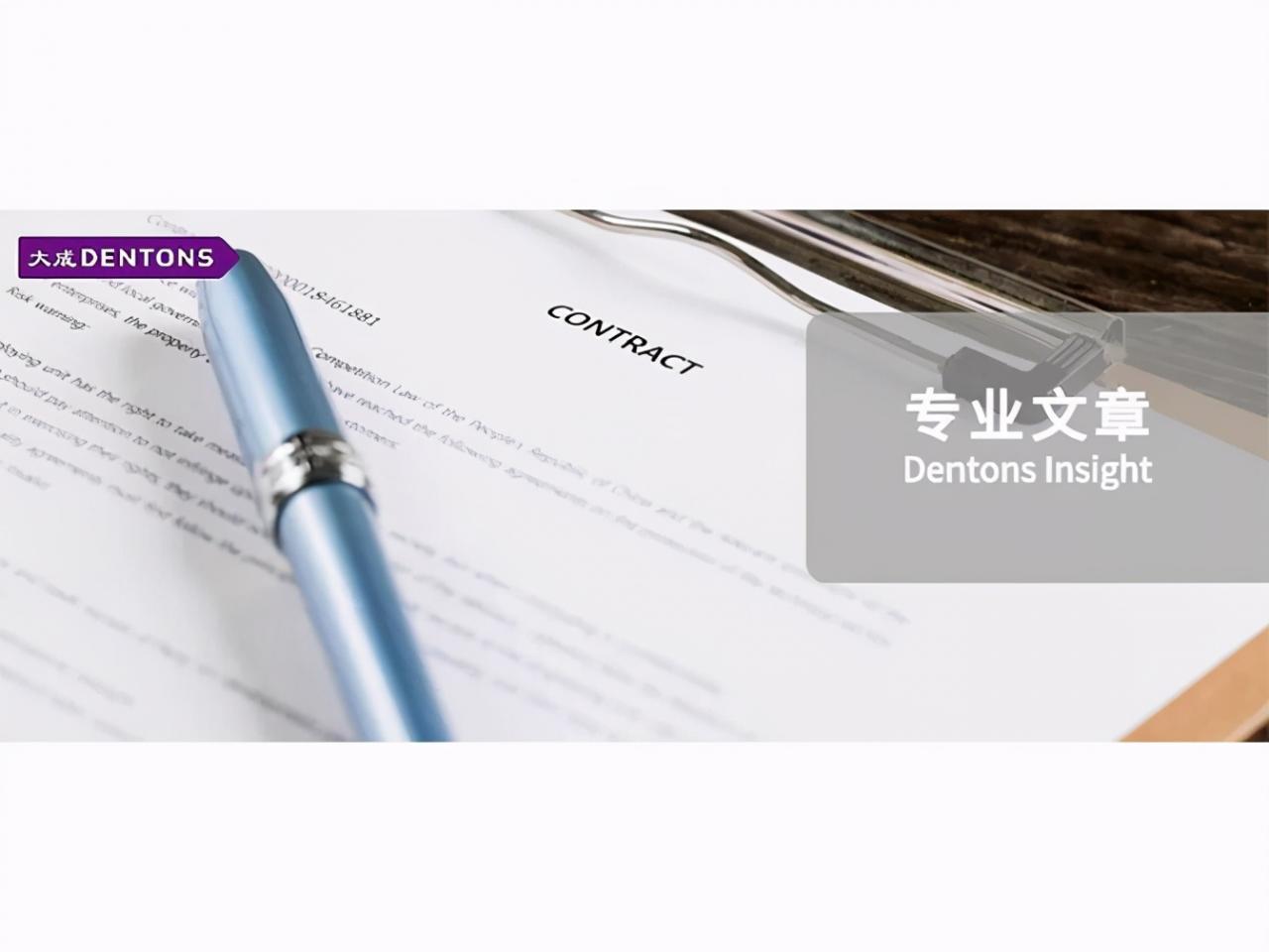 中国法院如何确定涉外合同的法律适用