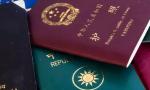 护照丢了怎么办?带你了解签证&护照