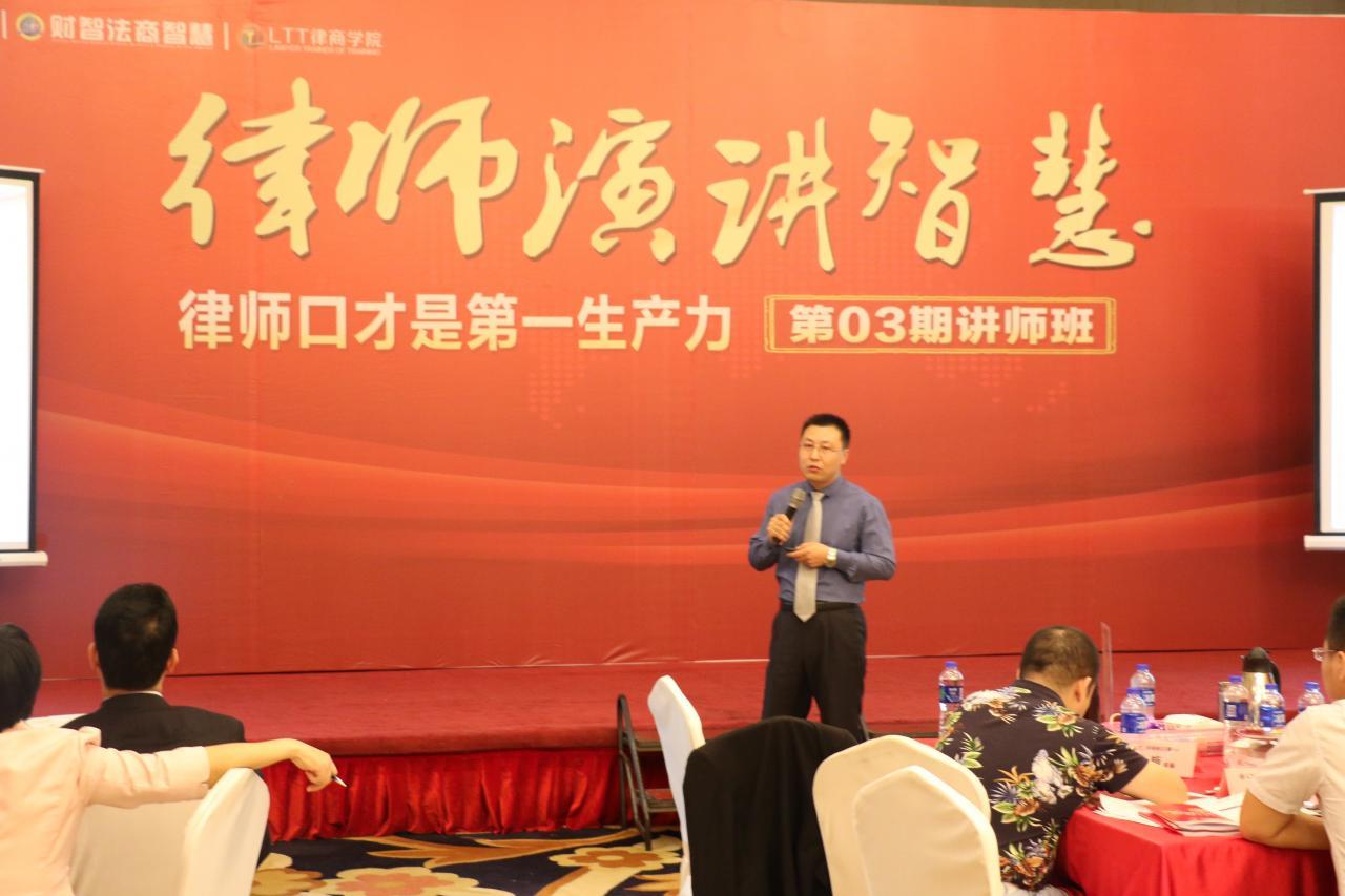 北京专业房产律师靳双权点评了一起遗产继承纠纷