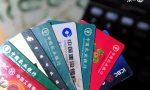 借记卡和贷记卡一样吗?两者区别多多不要搞混淆了哦!
