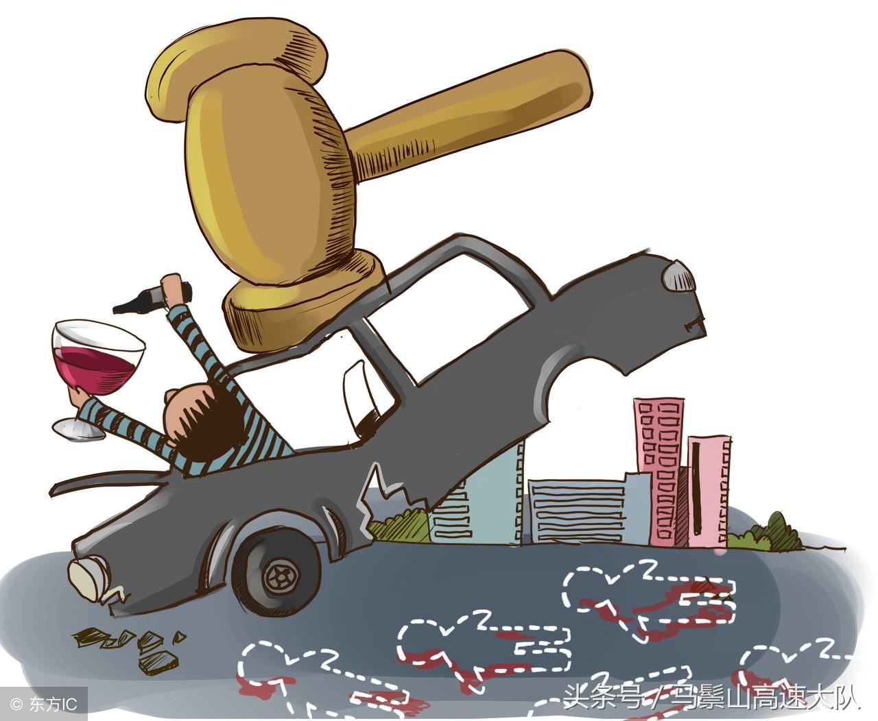 酒驾和醉驾的判定标准
