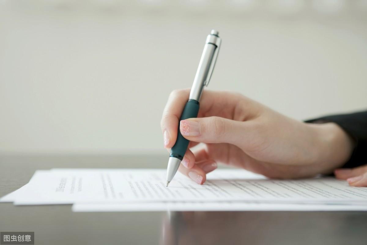 劳务人员聘用协议书范文(限时赠送)