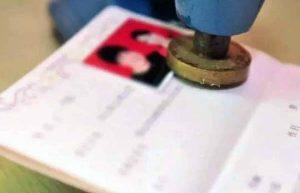 结婚证办理流程2019 结婚证办理需要什么材料 结婚证办理需要多久