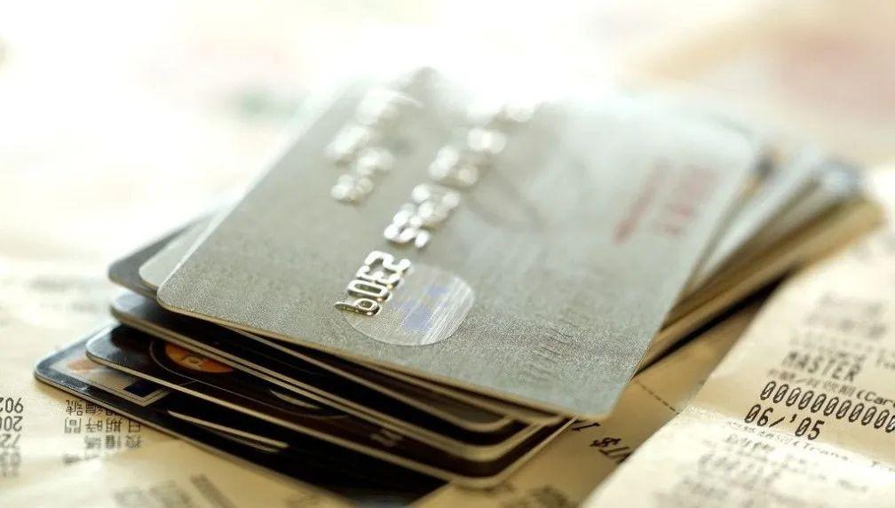 信用卡债务属于夫妻共同债务吗?