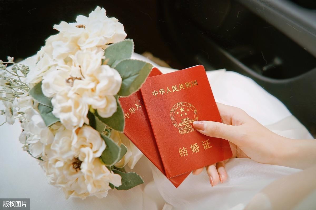 2020年领取结婚证需要什么手续?