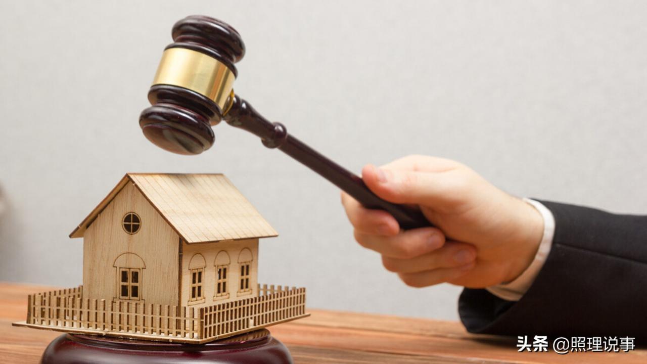 什么是法拍房?比市场价最少要低10%的法拍房,究竟能不能买?