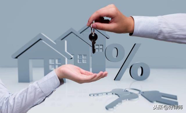 租房押金的收据或凭据丢失了怎么办?