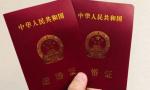 结婚登记需要什么证件 结婚登记照片尺寸要求
