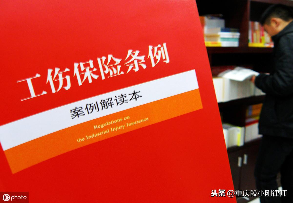 重庆市工伤工亡赔偿待遇项目及标准(计算方式
