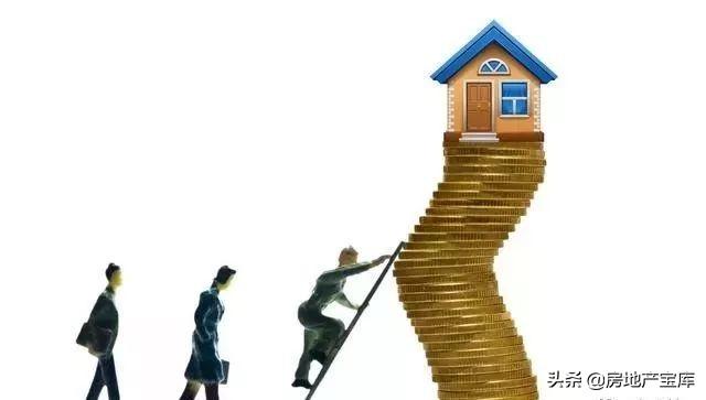 什么是房产税?房产税怎么征收?征收对象是?