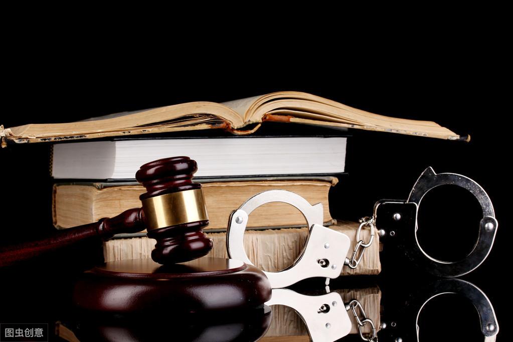 取保候审保证金什么时候退还?数额是怎么规定的?