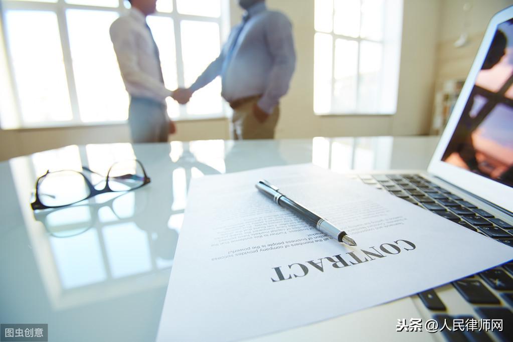 合同无效的五种情形,及合同无效的法律后果