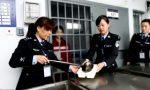 行政拘留执行期限怎么计算?入所当日算一天吗?
