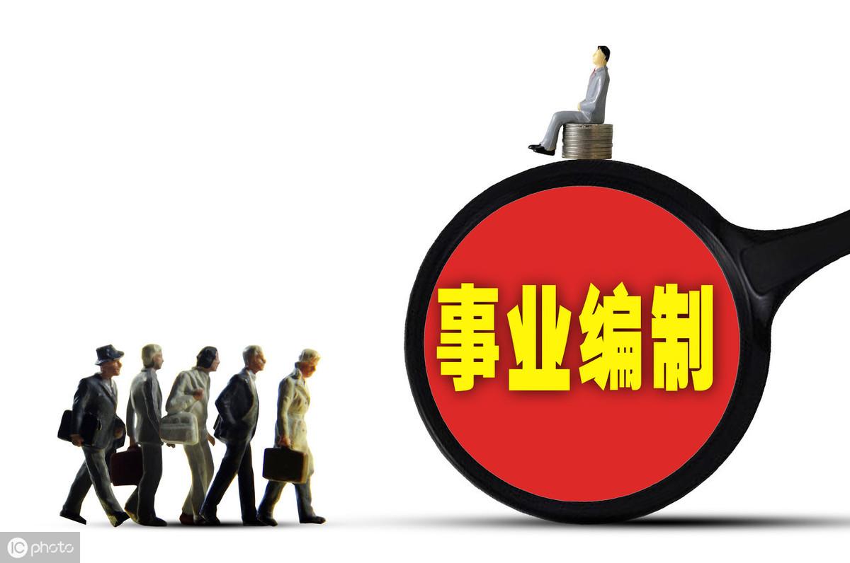 企业签订劳动合同年限是怎样规定的
