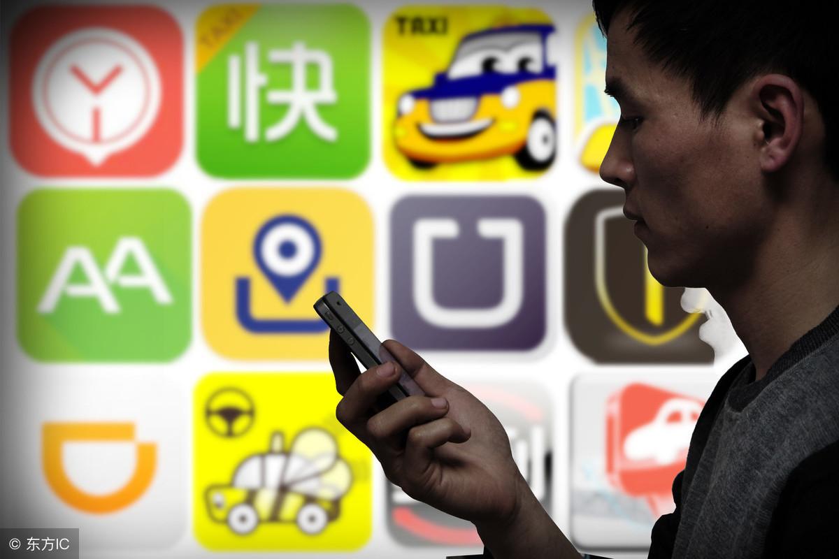 """在广州,如何""""合法合规""""的跑网约车"""