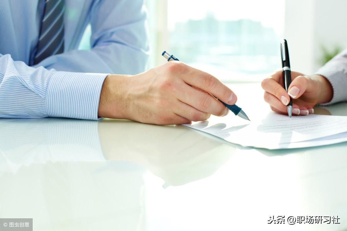 HR办公必备文档,解除劳动关系协议书参考范本