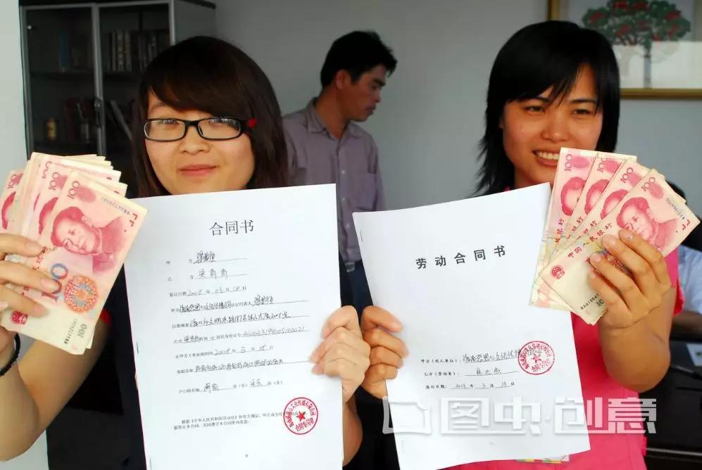 劳动合同到期不续签,5种情况下劳动者可得到经济补偿!