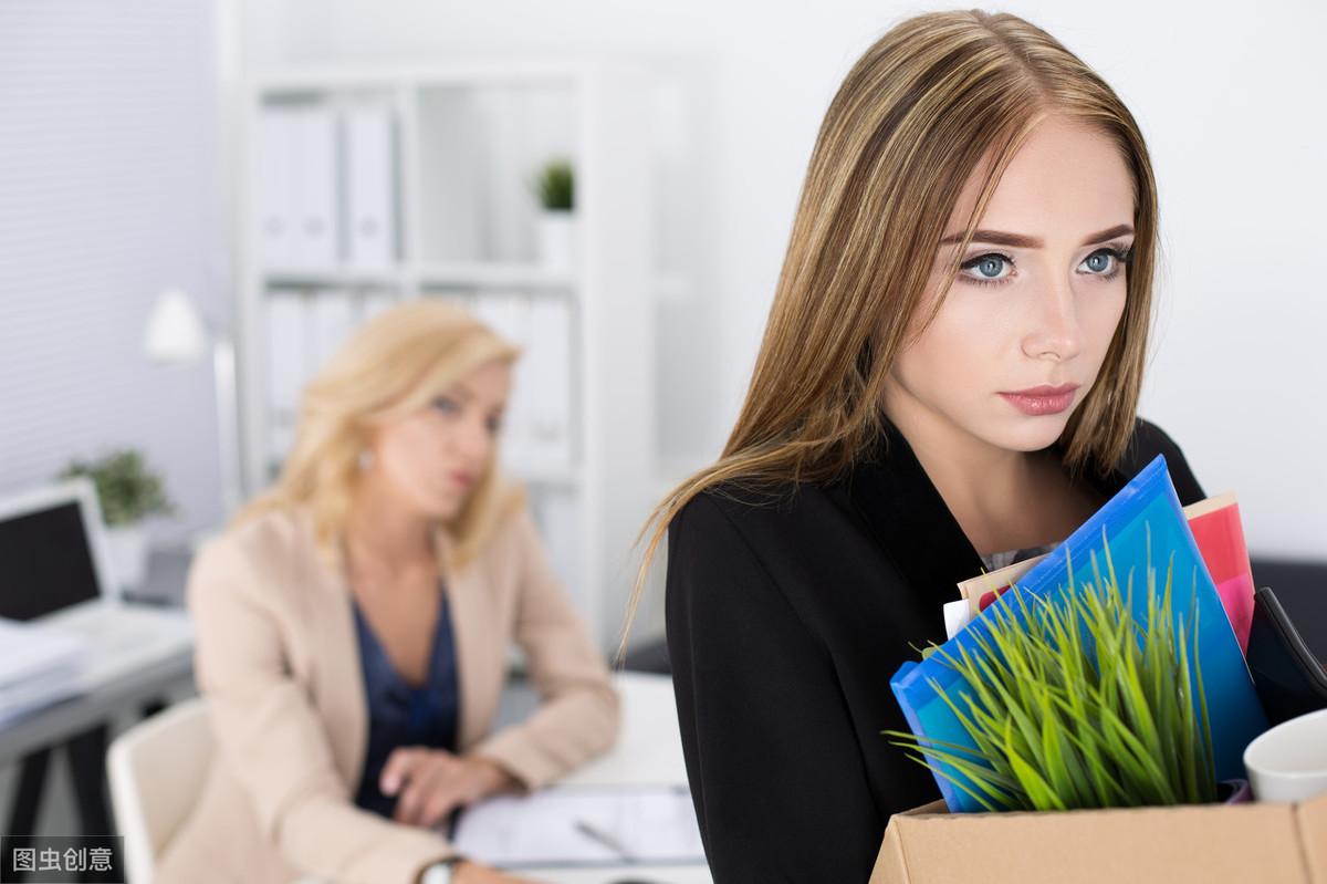 劳动法规定,单位不开离职证明,员工可凭借这2条规定向公司索赔