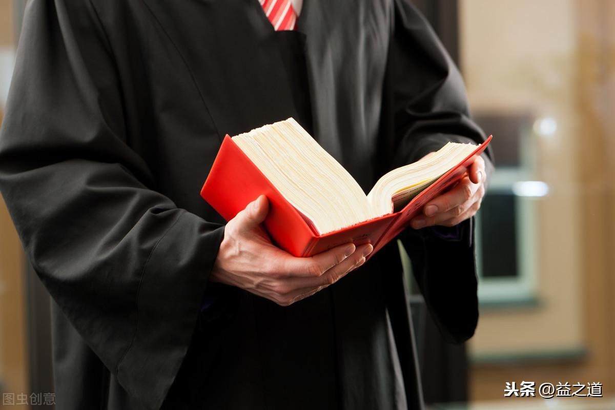 《民法典》解读18:完全民事行为能力