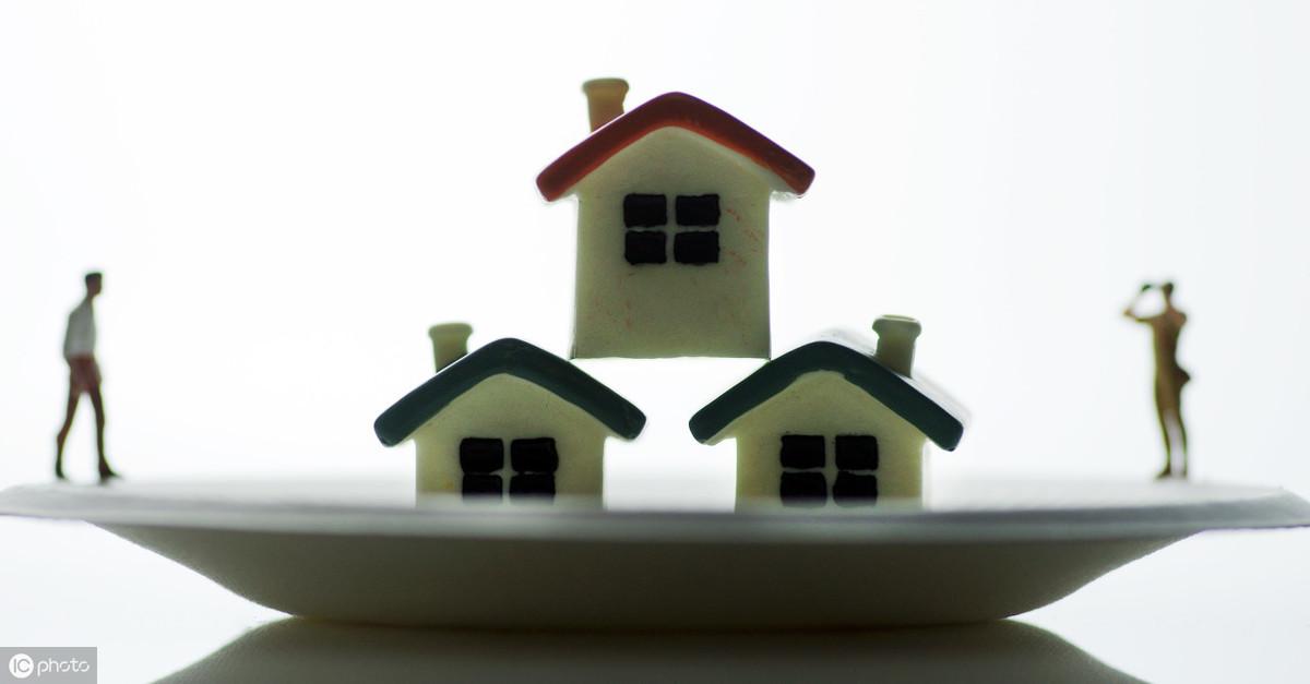 办理按揭买房流程需要多久?按揭买房多少年比较划算?