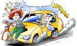 交通事故处理都有哪些规定