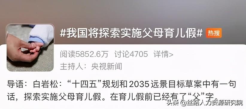 产假最多可以休几天?申领生育津贴的条件?2021年最新产假规定