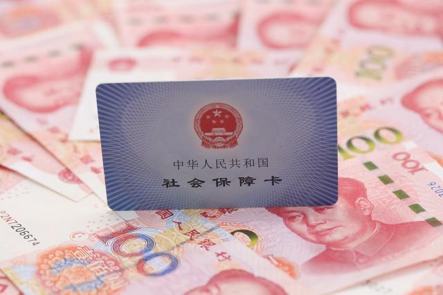 北京买房需要什么条件?