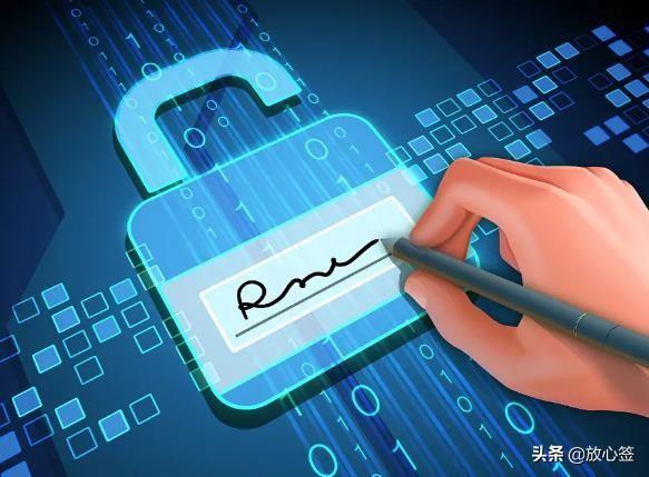 电子签名有法律效力吗?法律效力如何认定?