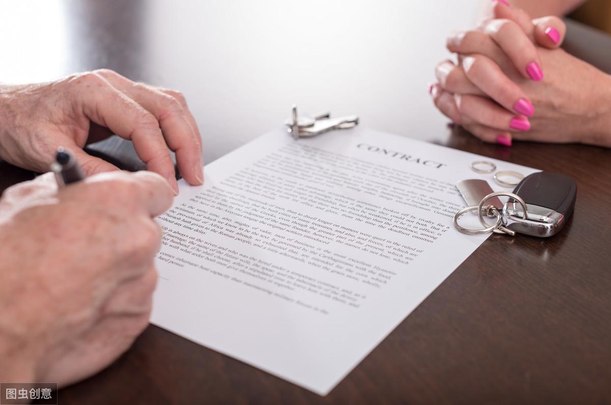 """离婚""""净身出户""""协议书如何书写?协议如何才生效?"""