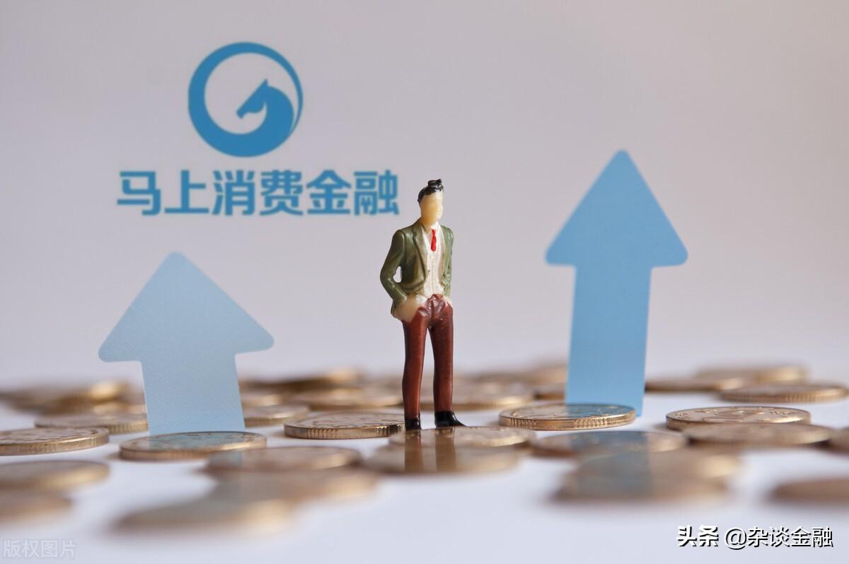 马上消费金融的贷款,如果不还款了会怎么样呢?