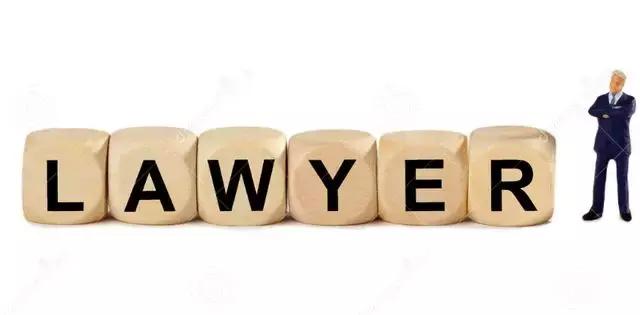 2019年律师收费标准(可供当事人参考)