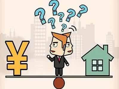 单身买房子贷款要担保人吗?